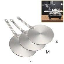 Теплорассеиватель из нержавеющей стали для газовой/электрической/индукционной плиты Бытовая поставка S/M/L
