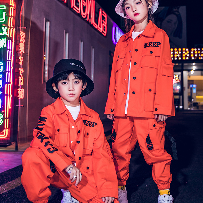 Jazz Dance Costumes Girls  Rap Jazz Dance Children Clothing Performance Dance Wear Boys Stress Dancing Costume Outfit DQS1057