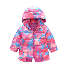 Kids Down Coat For Three-10 Year Old Girls Boys Camouflage Winter Children Jackets Hooded Snow Wear Floral Printed Kid's Down Parka