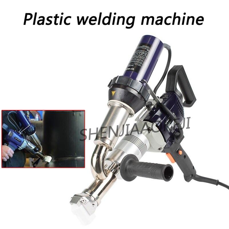 EX2 En Plastique Torche De Soudage 3000 W Extrusion plastique machine de soudage 220 V protection Contre Les Surcharges montant Extrusion PE/PP 1.5 -2.2 kg/h