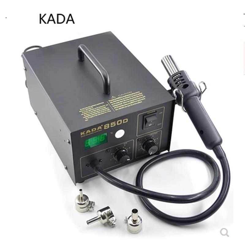 220V Hot Air Desolder Gun Handle free 8pcs nozzle For 852D 850D 850 station