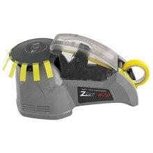 ZCUT-870 дискового типа клейкая лента автоматический резки ленты ширина машины 3-25 мм