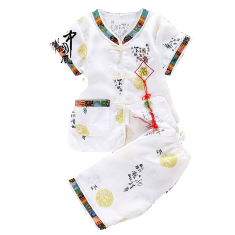 Popular Traditional Chinese Baby Clothes Buy Cheap