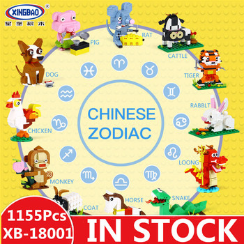 IN STOCK XingBao 18001 1155Pcs The Chinese Zodiac Set Building Blocks Bricks Funny DIY Educational Toys For Children As Gifts
