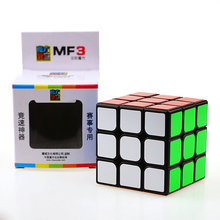 MoYu 57mm 3x3x3 Three Layers Cube Puzzle Hand Spinner Toy Profissional Magic Speed Cube Puzzle Educational