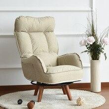 Schon Zeitgenössische Swivel Accent Arm Stuhl Hause Wohnzimmer Möbel Liege  Klappsessel Sofa Niedrigen Drehstuhl Für Ältere(