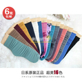 free shipping High-end super beautiful velvet piles of socks spring and summer thin models female Korean Japanese Socks / boots
