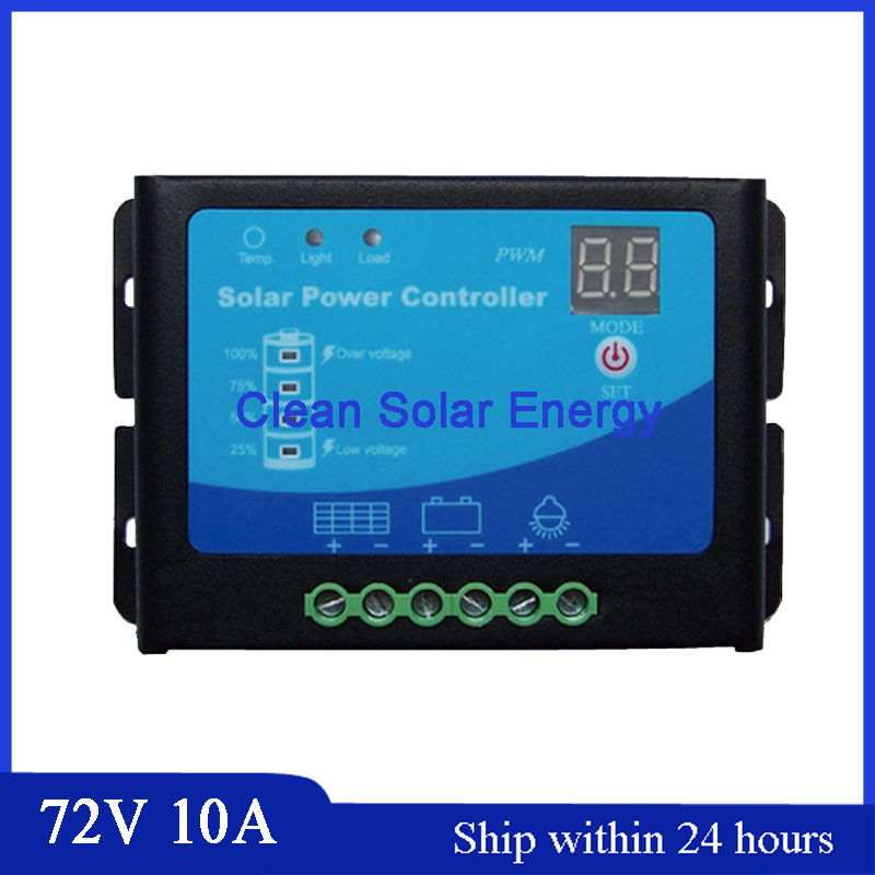Smart Identification 10A PWM Mode Solar Charge Controller 72V with full AL shell, use for Lead-acid Battery,LED Light/PV system