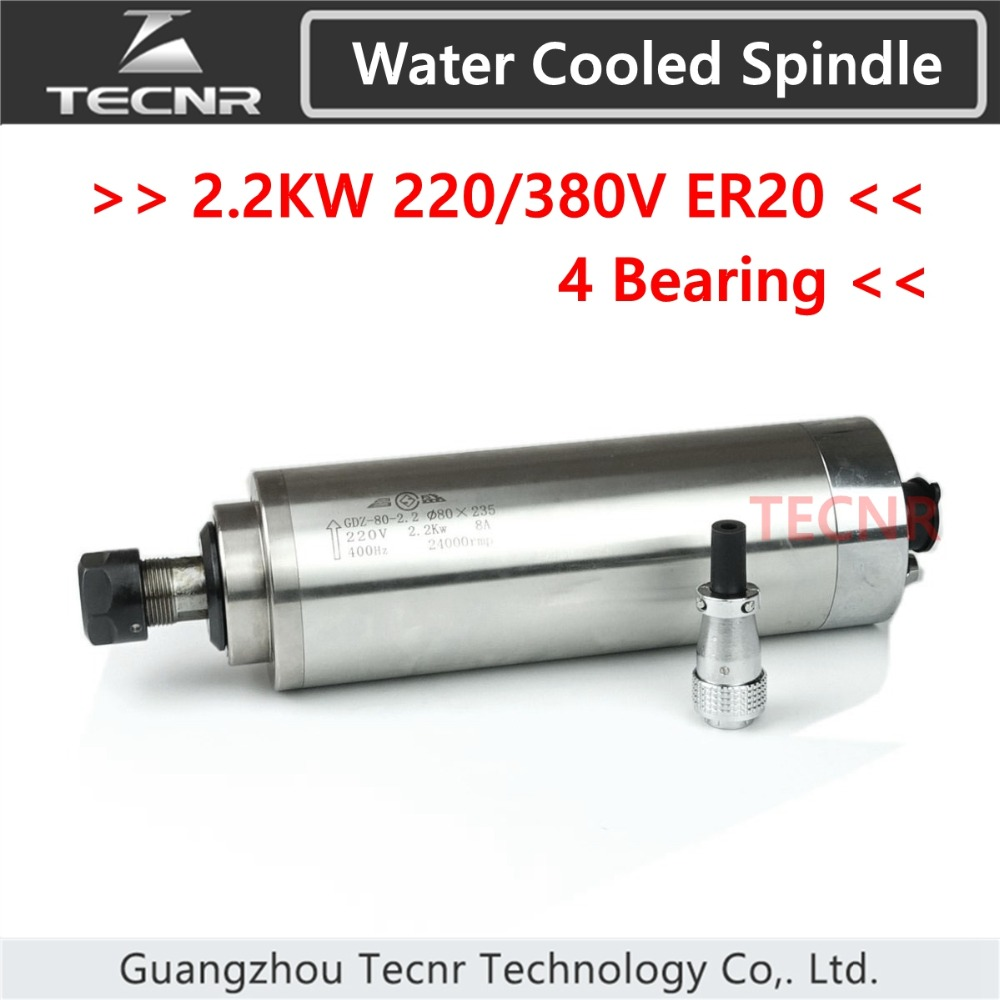 high speed 2.2KW water cooled spindle motor 220V with 4 pcs bearing for wood cnc router цена
