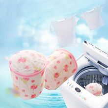 Convenient Women Bra Hosiery Lingerie Washing Protecting Mesh Laundry Bag Saver Protect Aid Mesh Bag With Zipper Japan Style E2S
