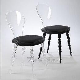 Moderno colorato piacevole e comodo cuscino sedia laterale di ...