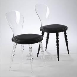 US $178.0 |Moderno colorato piacevole e comodo cuscino sedia laterale di  plastica mobili sala Da Pranzo moderne e minimaliste sedie da pranzo-in  Sedie ...