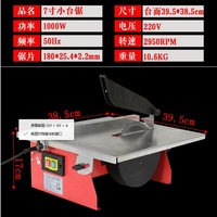Promotion sale of Copper 7 inch table saw small stone woodworking saws/adjustable height and angle electric saws miter saw blade