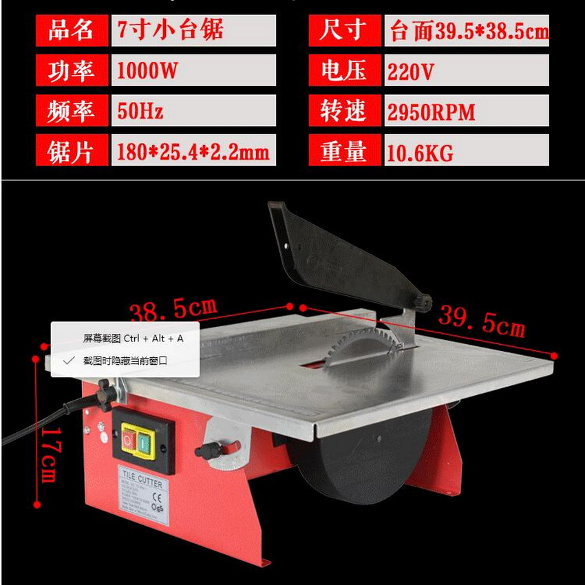 Promotion sale of Copper 7-inch table saw small stone woodworking saws/adjustable height and angle electric saws miter saw bladePromotion sale of Copper 7-inch table saw small stone woodworking saws/adjustable height and angle electric saws miter saw blade