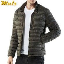 e02c438d Chaquetas de hombre de marca resistente al agua del viento Otoño Invierno  cuello de pie chaqueta masculina abrigos hombres crema.