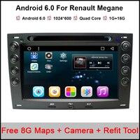 2 Din 7 Inch 1024 600 Quad Core 1GB 16GB Android 6 0 1 Car DVD