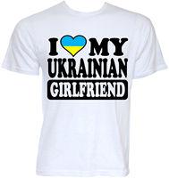 MENS FUNNY COOL NOVELTY UKRAINIAN GIRLFRIEND UKRAINE FLAG JOKE GIFTS T SHIRTS Fashion Men T Shirt