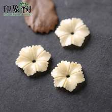10pcs Resin Flower Bead Cap 14x14mm Six Petals Flat Back 3D Flower Charm Fit For Necklace Bracelet Handmade Jewelry Making 26003(China)