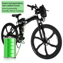 """ANCHEER 26"""" Bike 27 Speed Foldable Electric Power Mountain Bicycle with Lithium-Ion Battery 3 Color"""