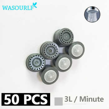 50 pieces 2L 3L 4L 6L 8L water saving faucet aerator  24mm male 22mm female thread tap device bubbler free shipping wholesale - DISCOUNT ITEM  5% OFF All Category