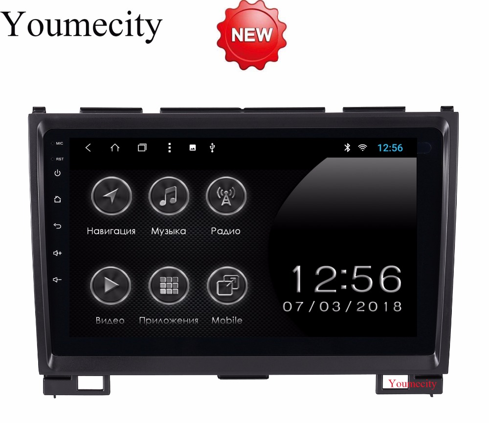 Youmecity Android 8.1 for Haval Hover Greatwall Great wall H5 H3 2009-2018 years Car dvd gps 4g wifi Capacitive screen radio