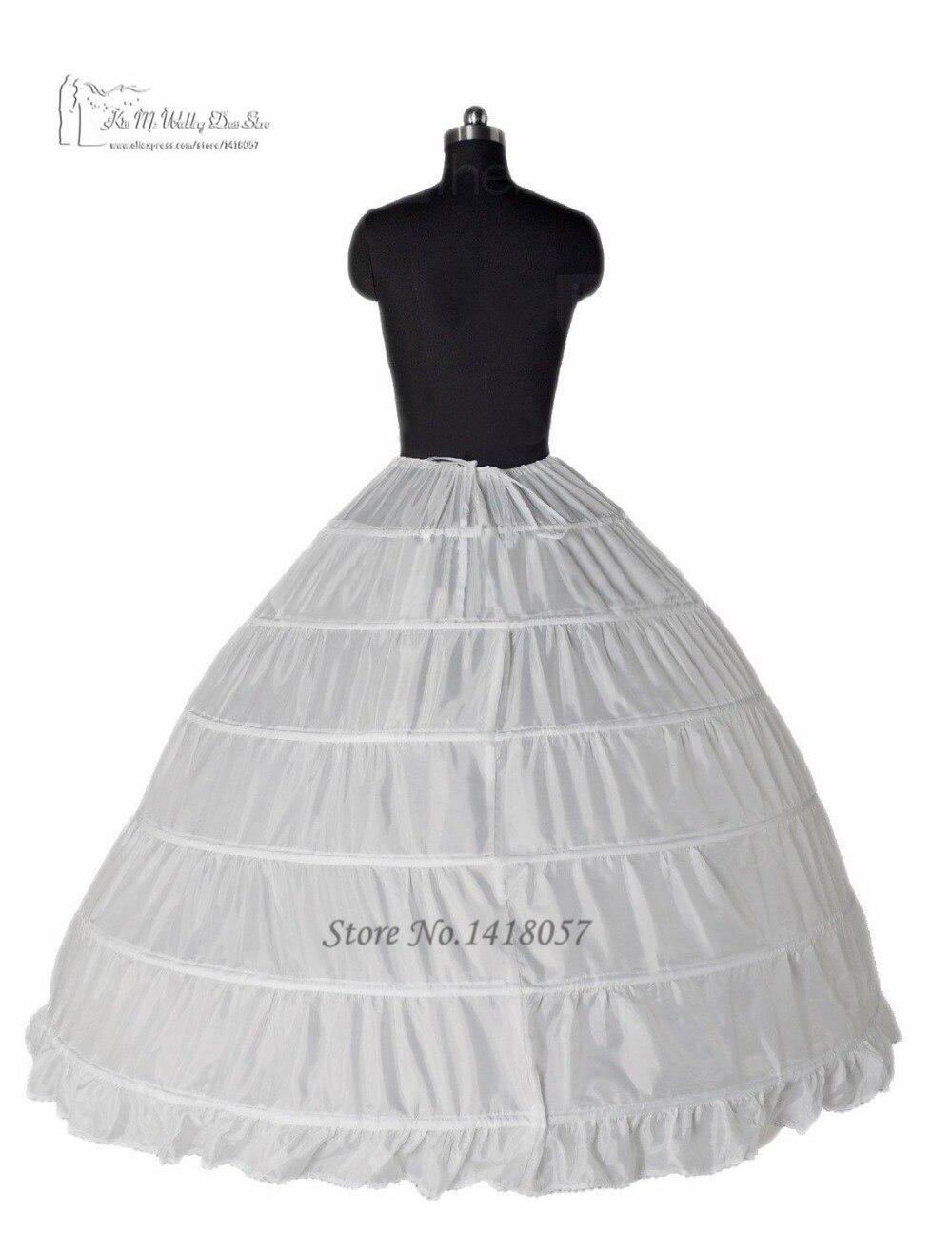Кринолин для бального свадебного платья