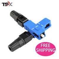 100pcs/lot SC UPC FTTH Fiber optic SC connector SC/UPC Optical fiber connector SC-UPC fast connector free shipping