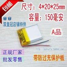 Ling DM880 MP3 3,7 V 402025 Смарт-часы перезаряжаемый литий-полимерный аккумулятор литий-ионный аккумулятор