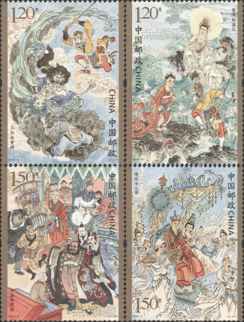 4 PCS SET Journey to the West 2019-6 China Post Stamps Postage Collection