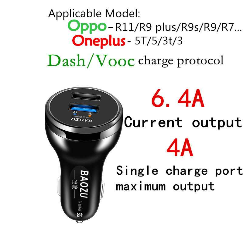 Oneplus 5 Dash Car Charger , Dual usb Quick Fast Car lighter slot adapter & Usb Type-C cable Original For oneplus 3 3t 5 5t