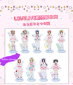 Lovelive!Color Changeable SJ Dress SP Boku Wa Hikari All Members Kotori Umi Maki Hanayo Cosplay Costume Performance Wear