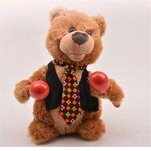 Забавный Электронный медведь Поющий танцующий музыкальный плюшевый питомец орангутан интерактивные Развивающие игрушки для детей подарки на день рождения