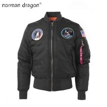 Apollo Inverno di Spessore US air force pilota giacca ma 1 volo reversibile imbottitura disponibile su ordinazione oem di fabbrica puffer per me