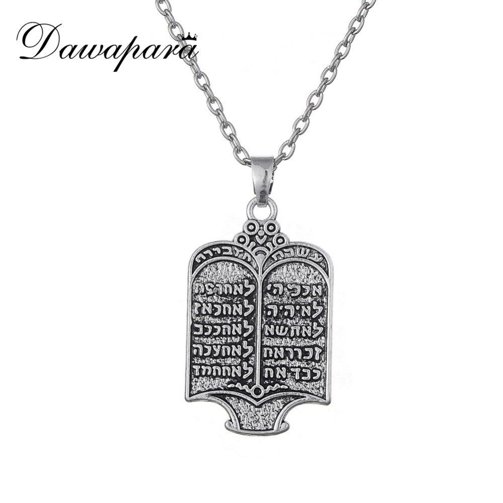Jewish Hebrew Sefer Torah Scroll Religious Men Pendant Necklace