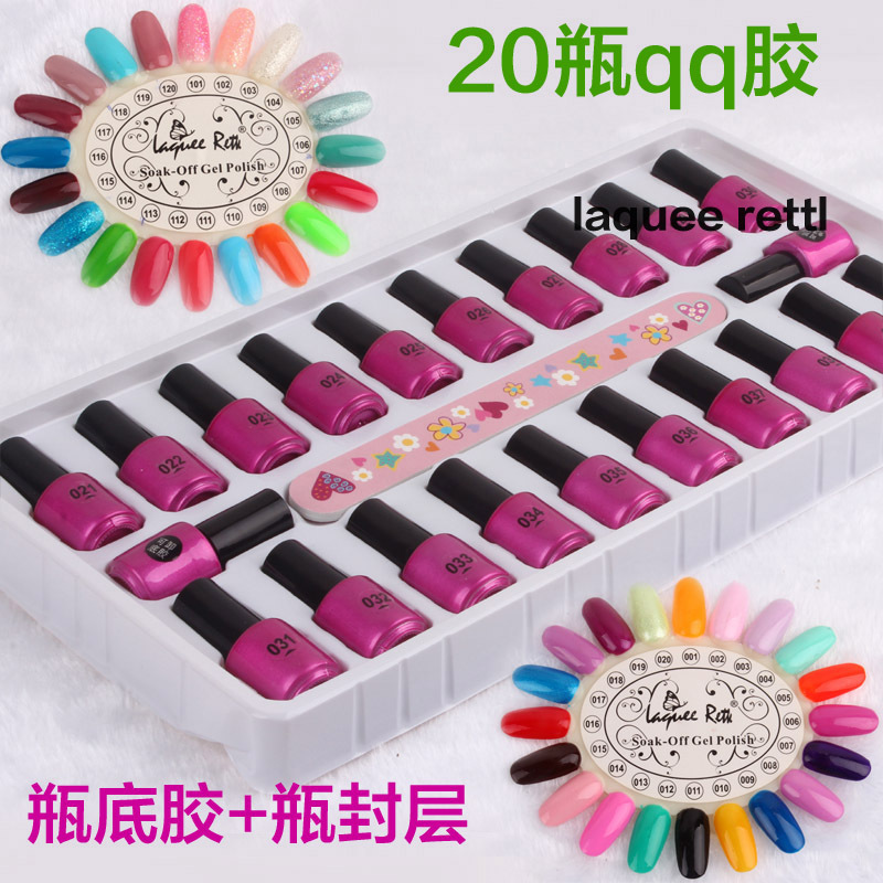 Pro 20Color Nail Art Soak Off gel Polish + Base Top Coat Set UV Glitter Gel Tips SET  as super gift nail art manicure tools set uv lamp 10 bottle soak off gel nail base gel top coat polish nail art manicure sets