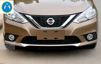 Accessories For Nissan Sentra 2016 2017 2018 / Sylphy 2016 2017 2018 ABS Front Bumper Skid Guard Plate Sill Cover Trim 1 Pcs