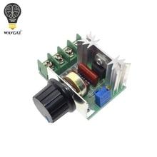 WAVGAT High Quality 2000W AC 220V SCR Electronic Voltage Regulator Module Speed