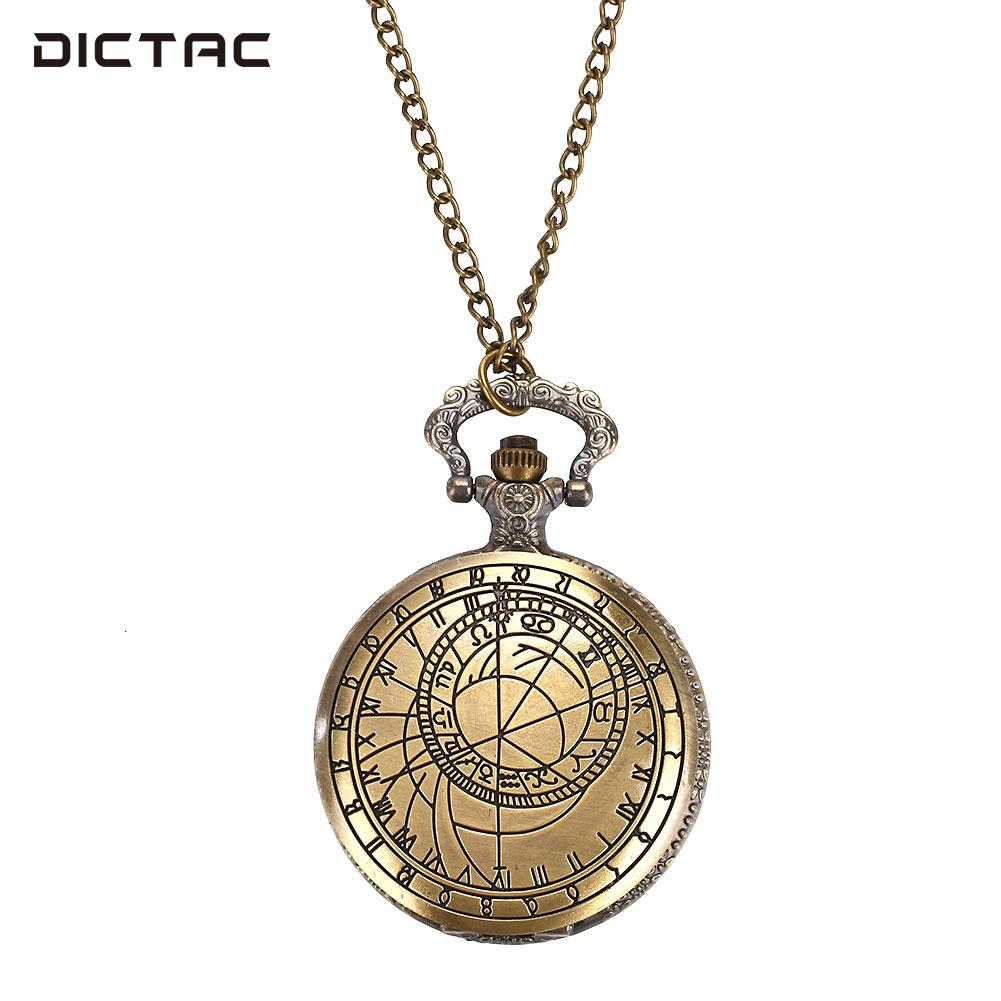 Mapping Compass Antique Fob Pocket Watch Pocket Watch Vintage Sweater Chain Retro Pendant Necklace Necklace Chain