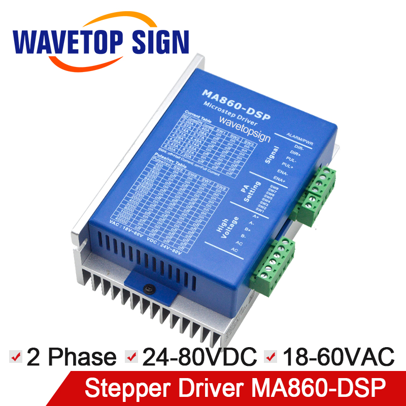 stepper motor driver 2 phase stepper driver MA860-DSP use cnc router Engraving Machine and Cutter Machine
