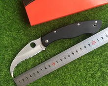 C12GS VG – 10 tactical folding knife blade G10 handle C12G tactical C12 EDC hunting survival knife
