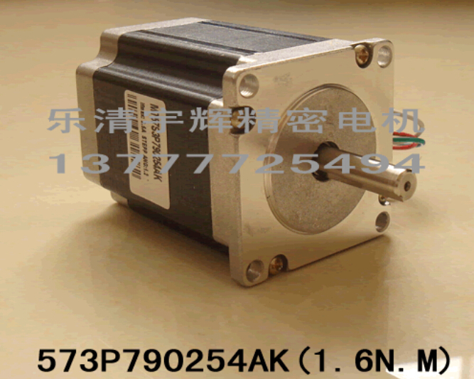 57 stepper motor / 57 three-phase stepper / 573P790254AK 3A 1.6N high torque