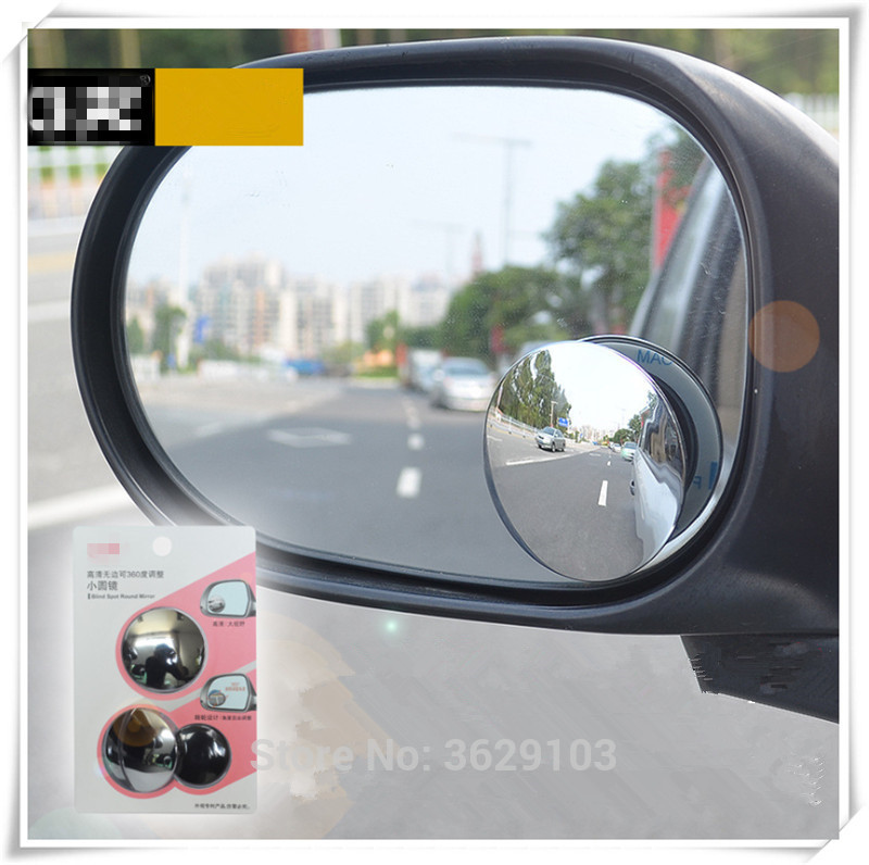 360 Degree Car mirror Wide Angle Convex Blind Spot mirror accessories car-styling for SsangYong korando kyron rexton 2 rodius