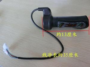 Image 1 - STARPAD Per i veicoli Elettrici per passare alla terza marcia girare il governatore per gestire velocità di conversione di girare la batteria auto