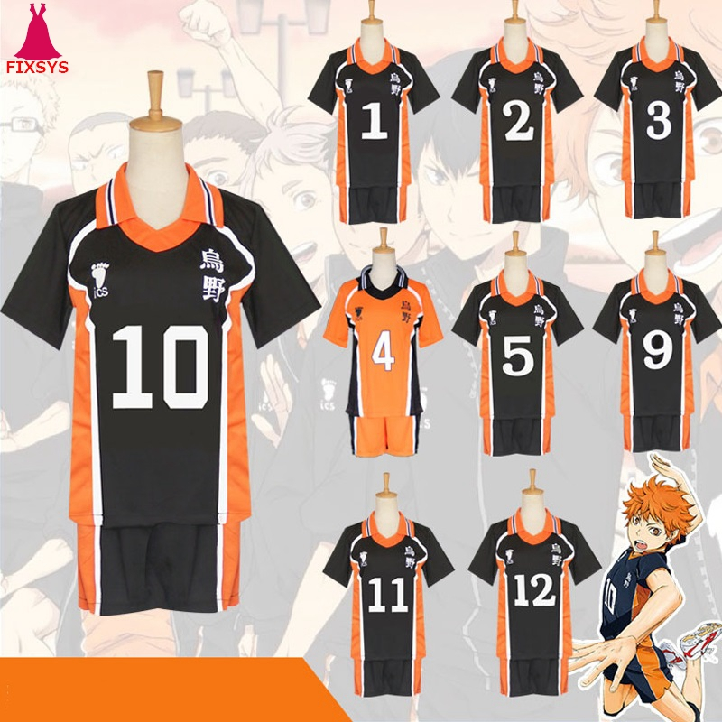 Anime Haikyuu Cosplay Costume Karasuno High School Volleyball Club Hinata Syouyou Kageyama Tobio Sportswear Jerseys Uniform S(China)