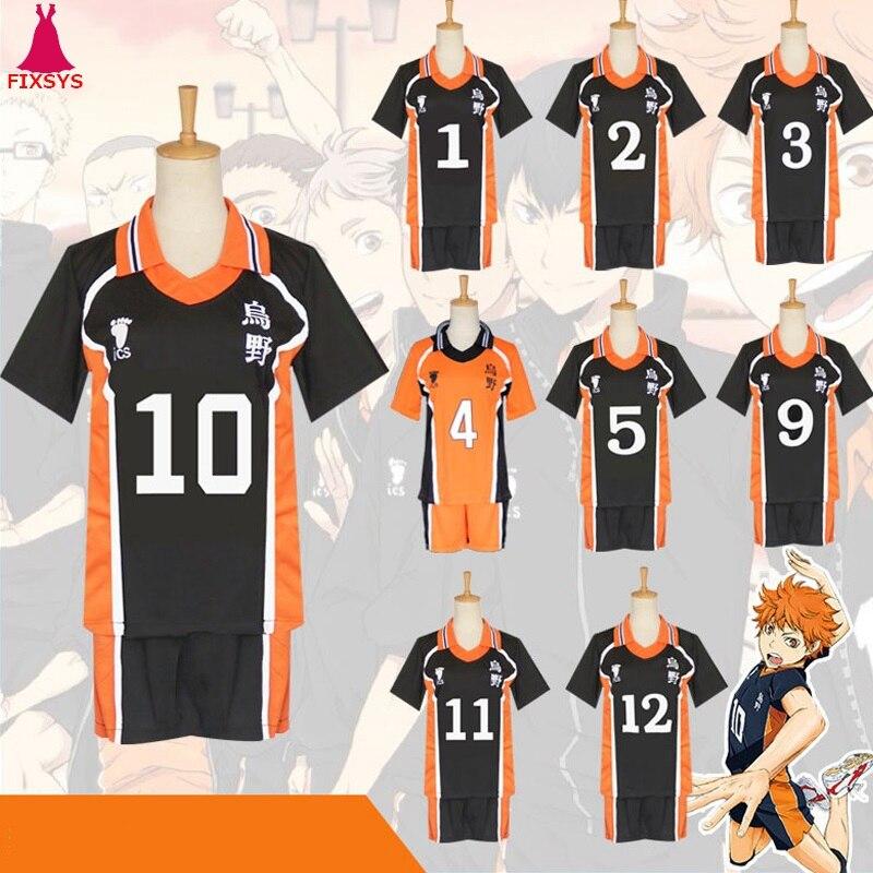 Haikiyu! 5# Volleyball Junior High School Volleyball Basketball Sportswear,cos