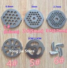лучшая цена 6pcs meat grinder plate net knife meat grinder parts for vitek Universal variety of models 380 382 383 385 386 387 388 Etc.