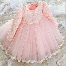 Южнокорейские детская Одежда Девушки С Длинными рукавами Весной и Осенью Платье Принцессы Детская Одежда Лук Кружева Розовый Белый тонкий Толстый