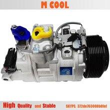 For bmw F01 F10 F12 F13 F30 F34 F32 ac compressor 7SBU17C 276038 64 52 9 217 868 64529217868 7512792 158382 4711543 471-1543 for bmw e90 e92 e93 f20 f21 f30 f31 f32 f33 f34 f15 f10 f01 f11 f02 g30 m performance side skirt sill stripe body decals sticker