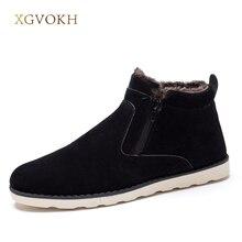 Xgvokh Размеры 37-47 осенне-зимние мужские теплые зимние сапоги повседневные с коротким плюшем ботильоны увеличивающие рост резиновые zip мужская обувь