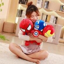 25-45 см Marvel Мстители 4 эндшпиль Капитан Америка Железный человек паук Плюшевые игрушки Мягкая кукла подарок на день рождения для детей мальчиков